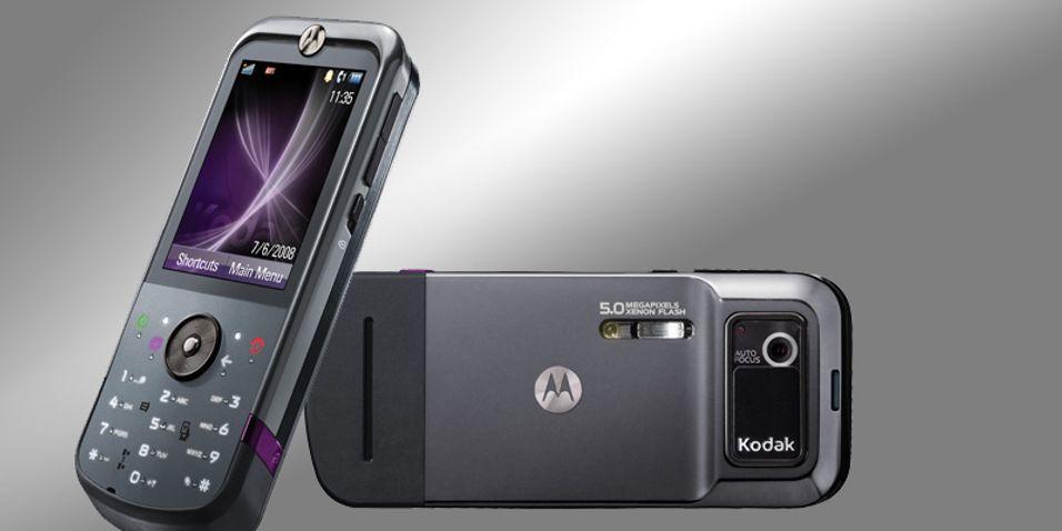 Motorola har lansert sitt nye kameraflaggskip.