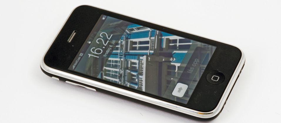 Iphone 3G - Norges mest etterlengtede telefon?