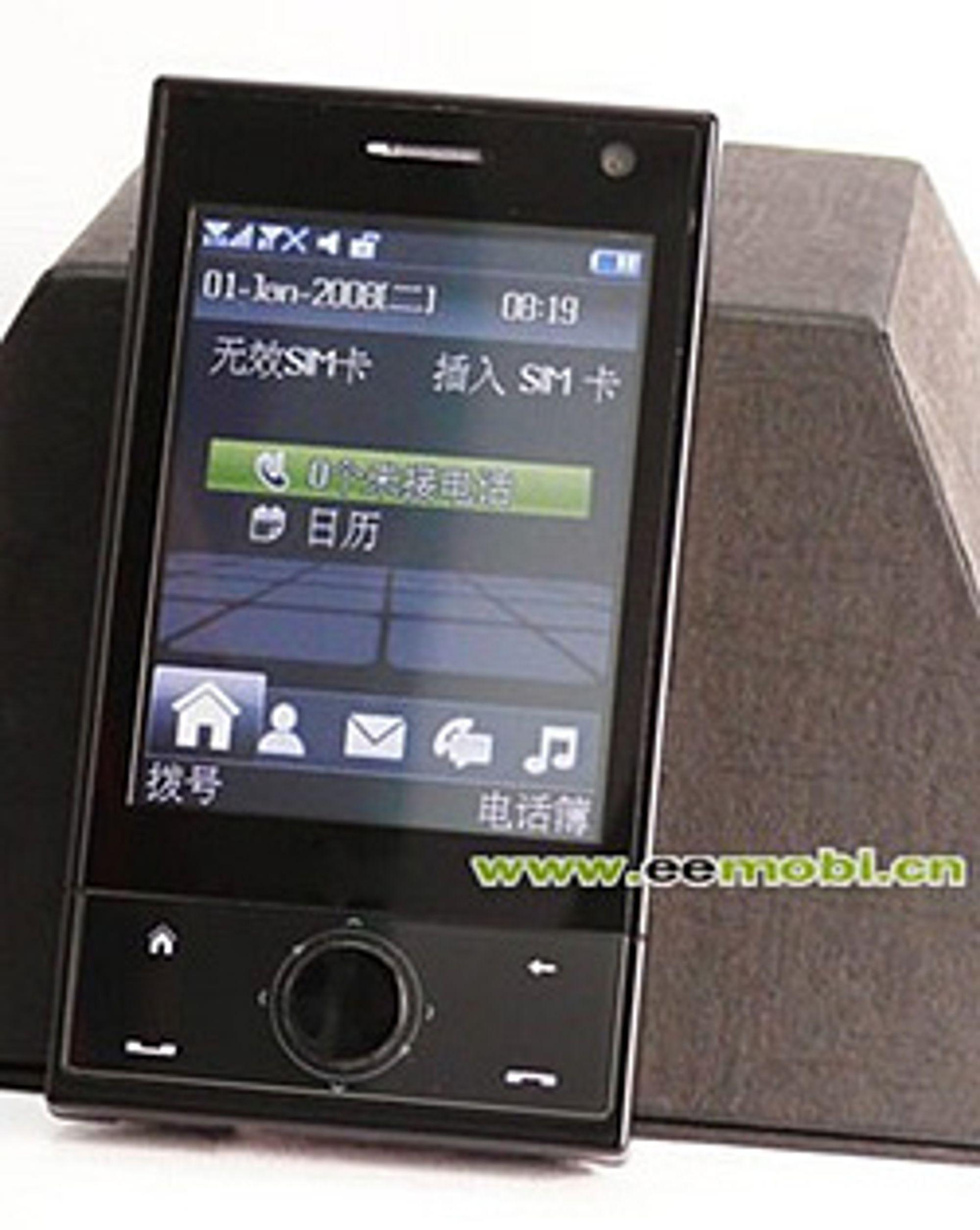 Slik ser den kinesiske kopien av Touch Diamond ut. (Foto: Itech News Net)
