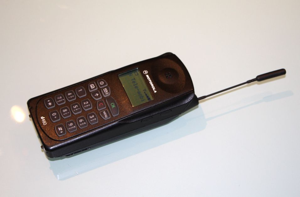 Retrotest: Motorola Microtac D460