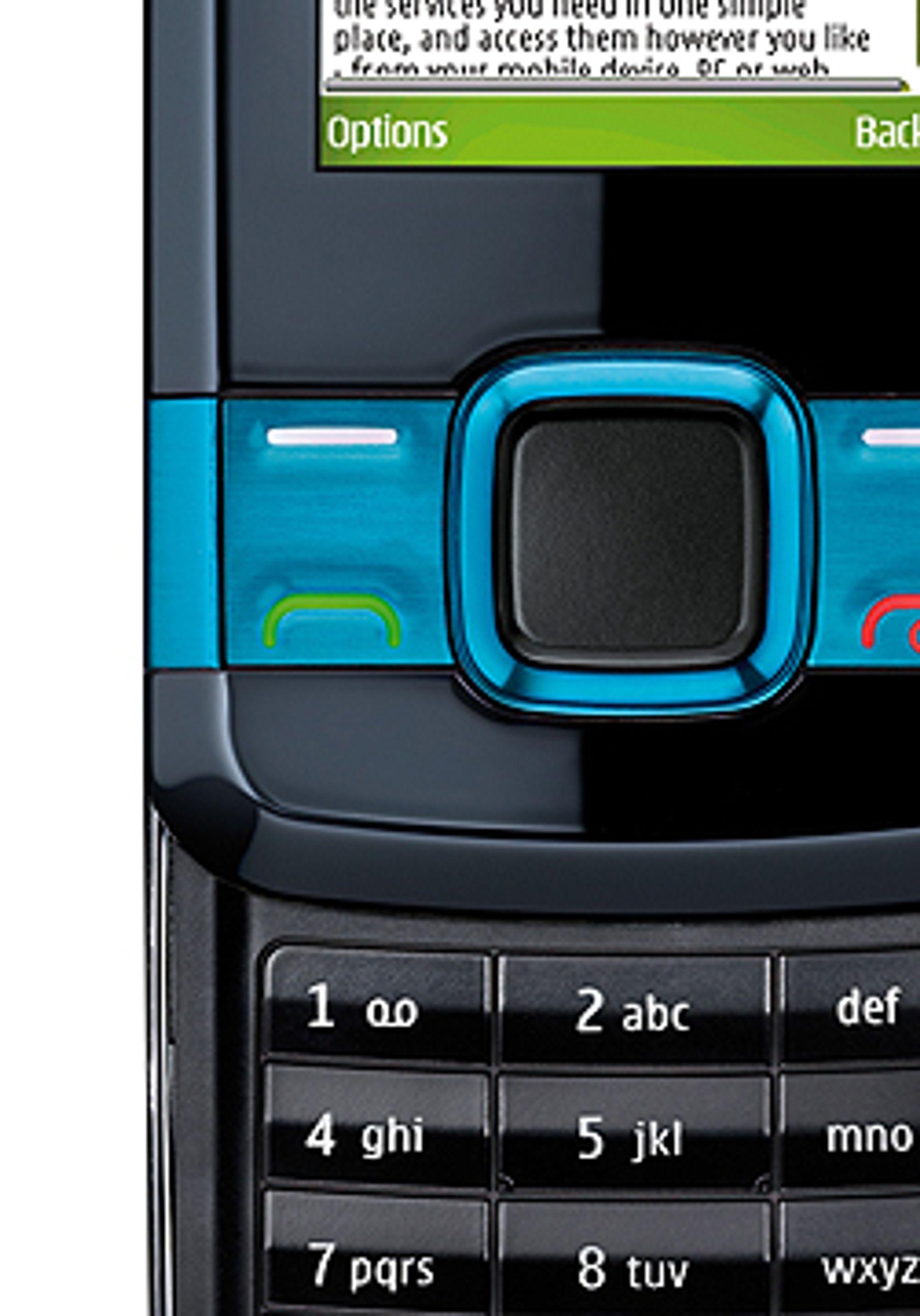 7100 er rettet mot deg som vil ha en blank telefon til en lav pris.