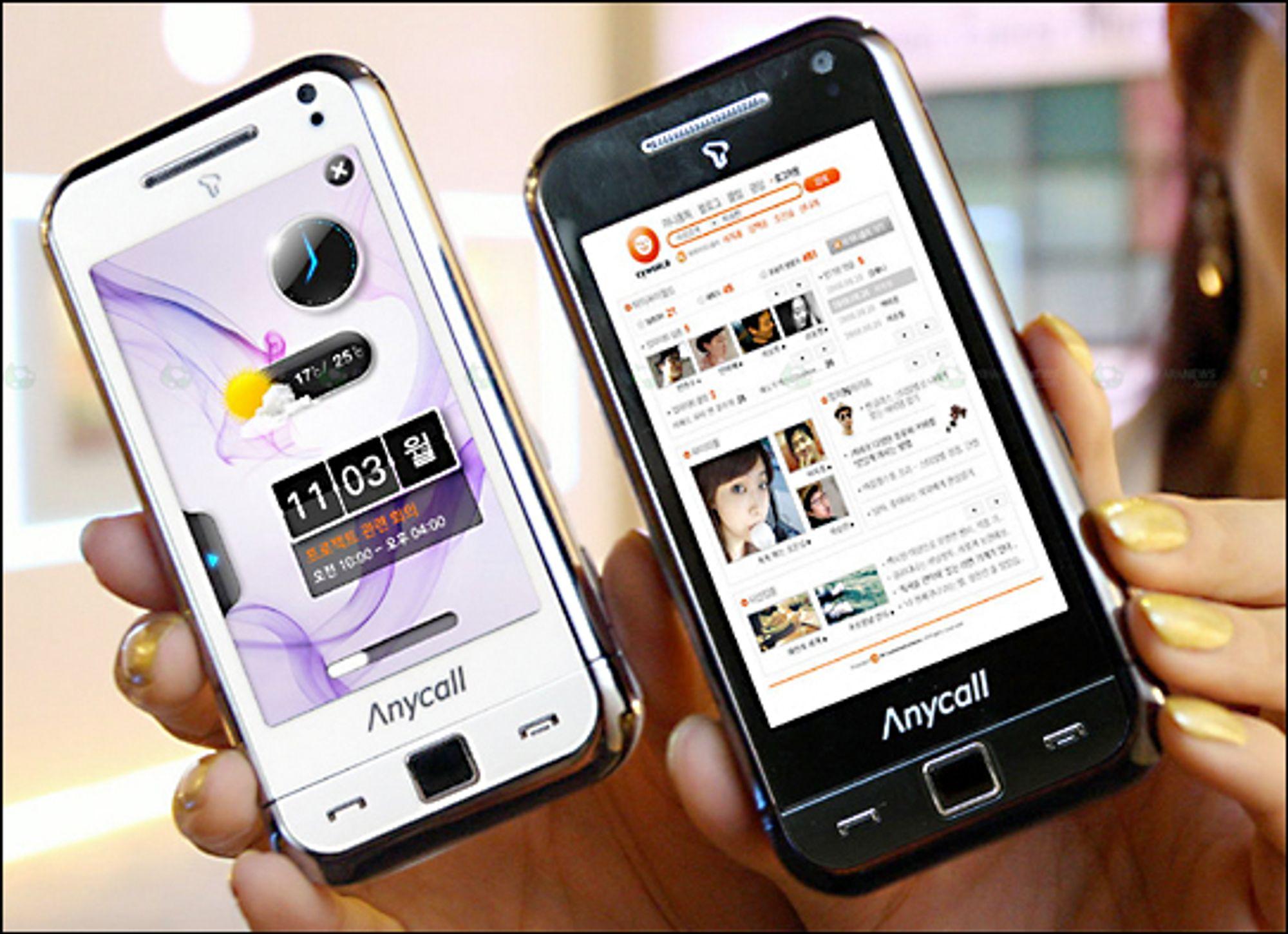 Samsung I900 har fått en heftig skjermoppgradering.