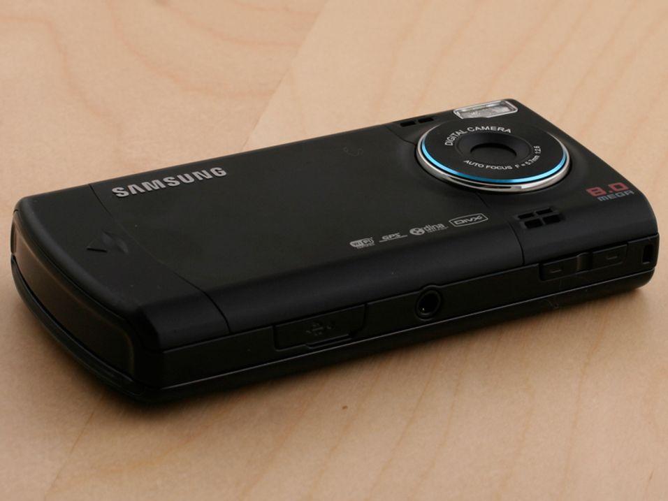 Førsteinntrykk: Samsung Innov8