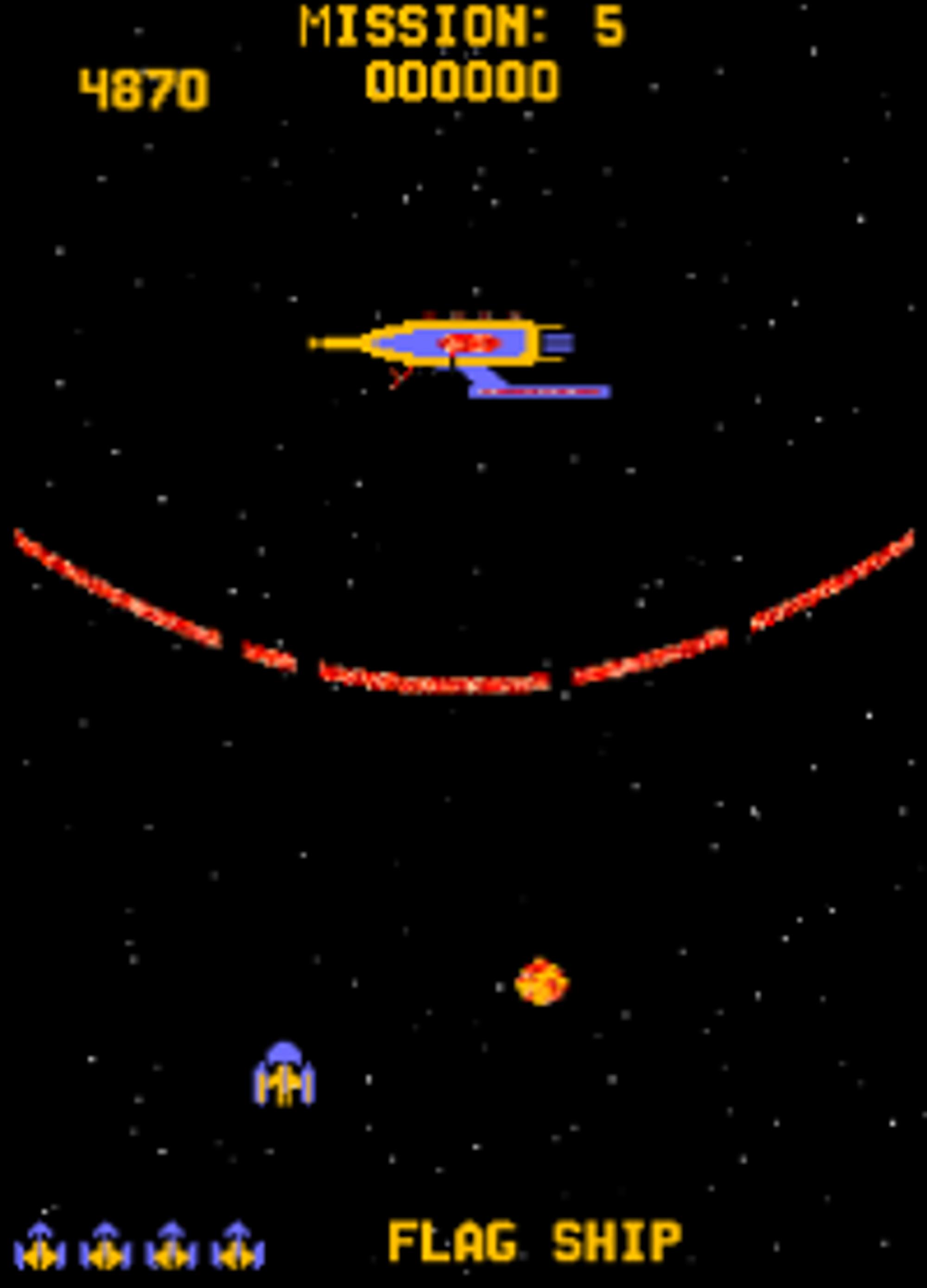 Midway har lang fartstid i spillindustrien. Her er Gorf, fra 1981.