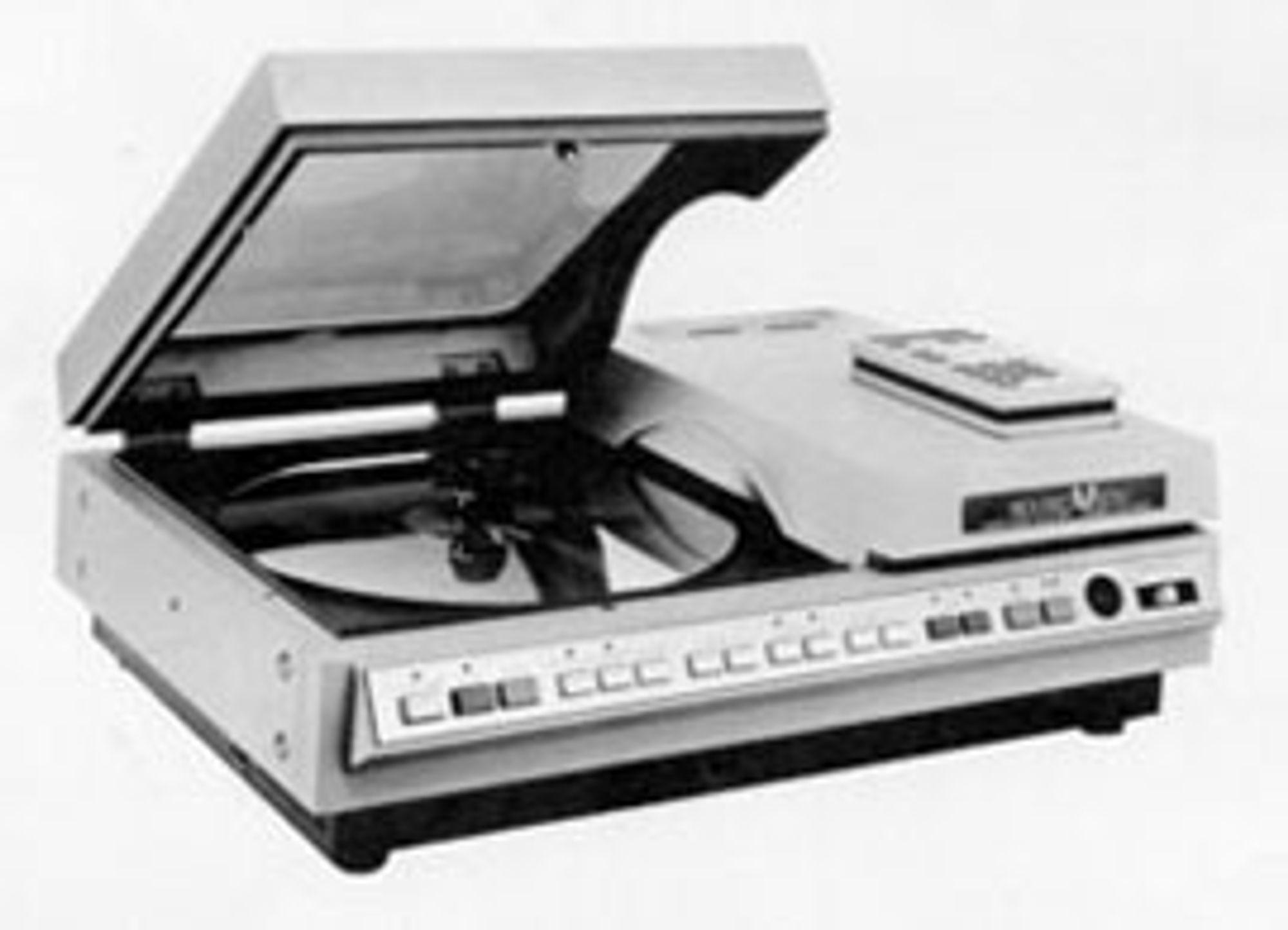 Pioneer PR-7820 laget i 1979, selskapets første LD-spiller.