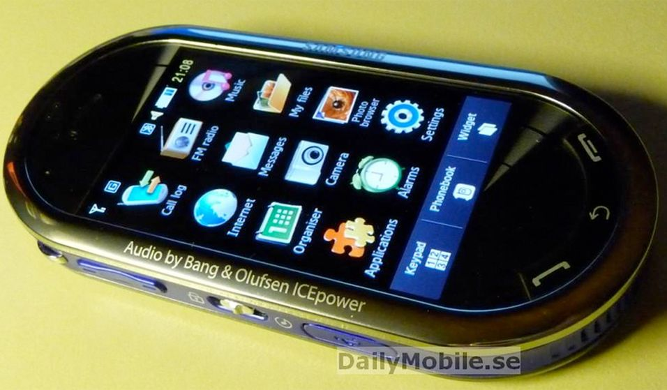 Dette skal være Samsungs kommende multimediekjempe.