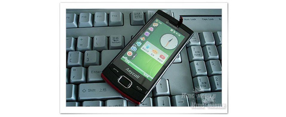 Rykter om slank Samsung-mobil