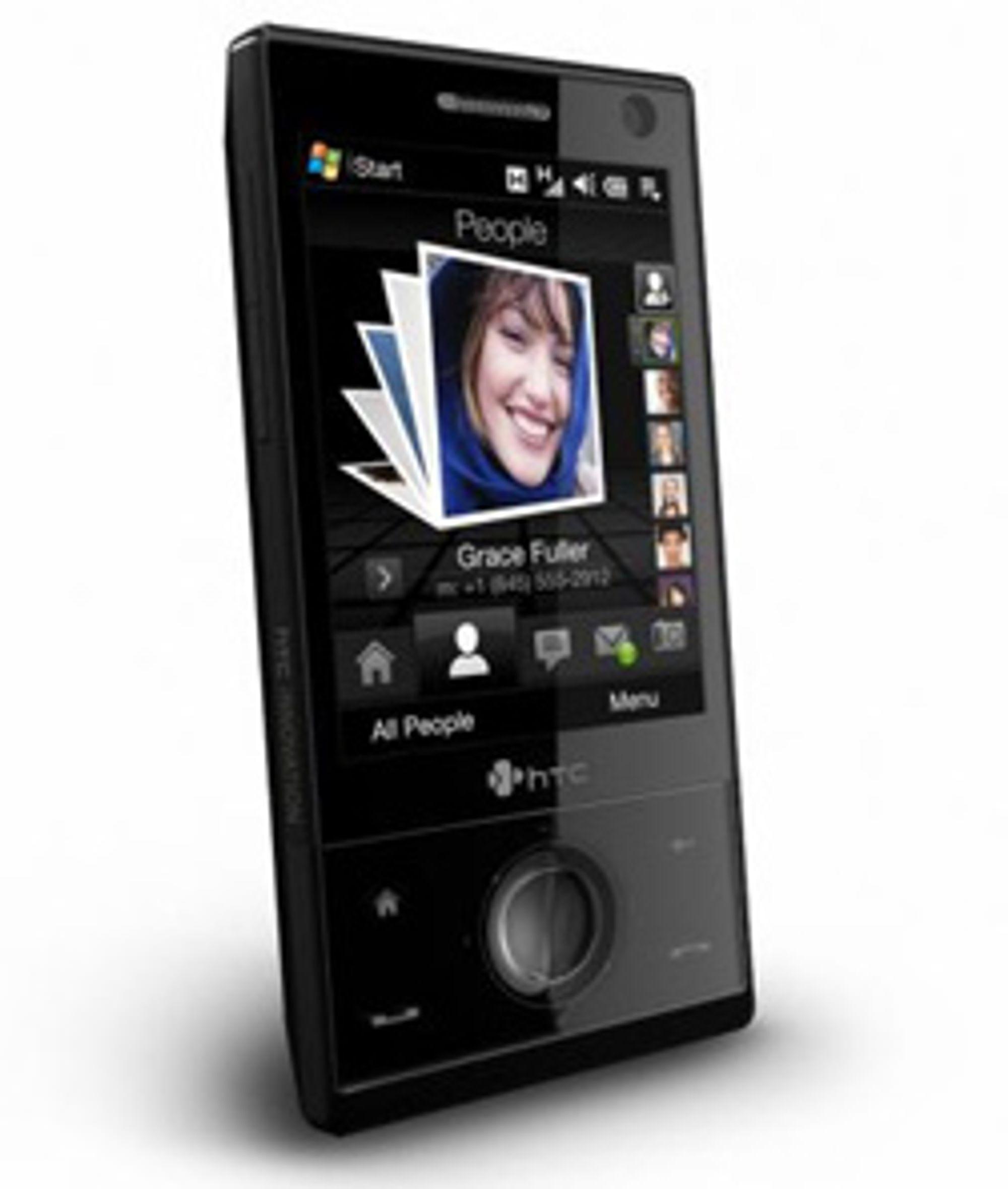 HTC rakk ikke fristene og forskjøv inntektene. (Foto: HTC)