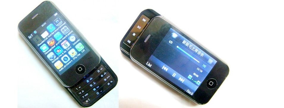 Krysser Iphone og N95