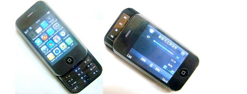 Krysser Iphone og N95