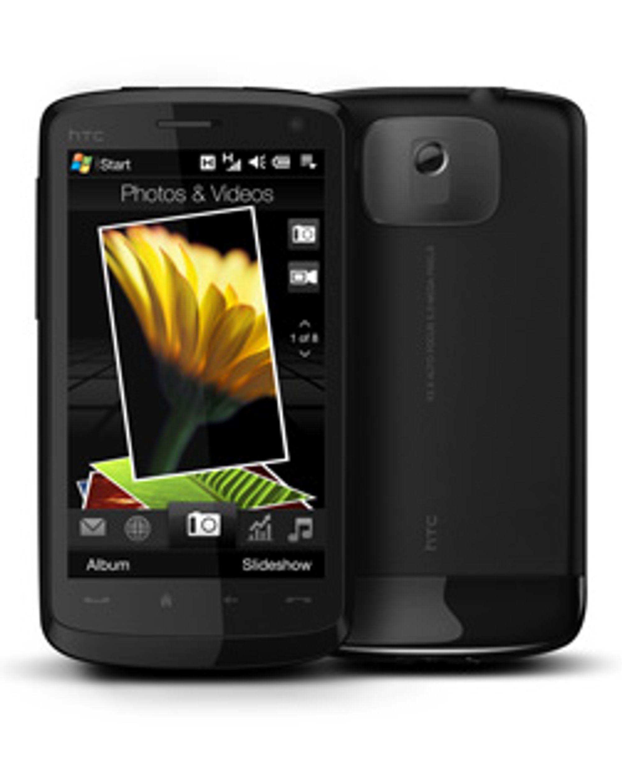 HTC har ingen planer om å selge programvare. (Foto: HTC)