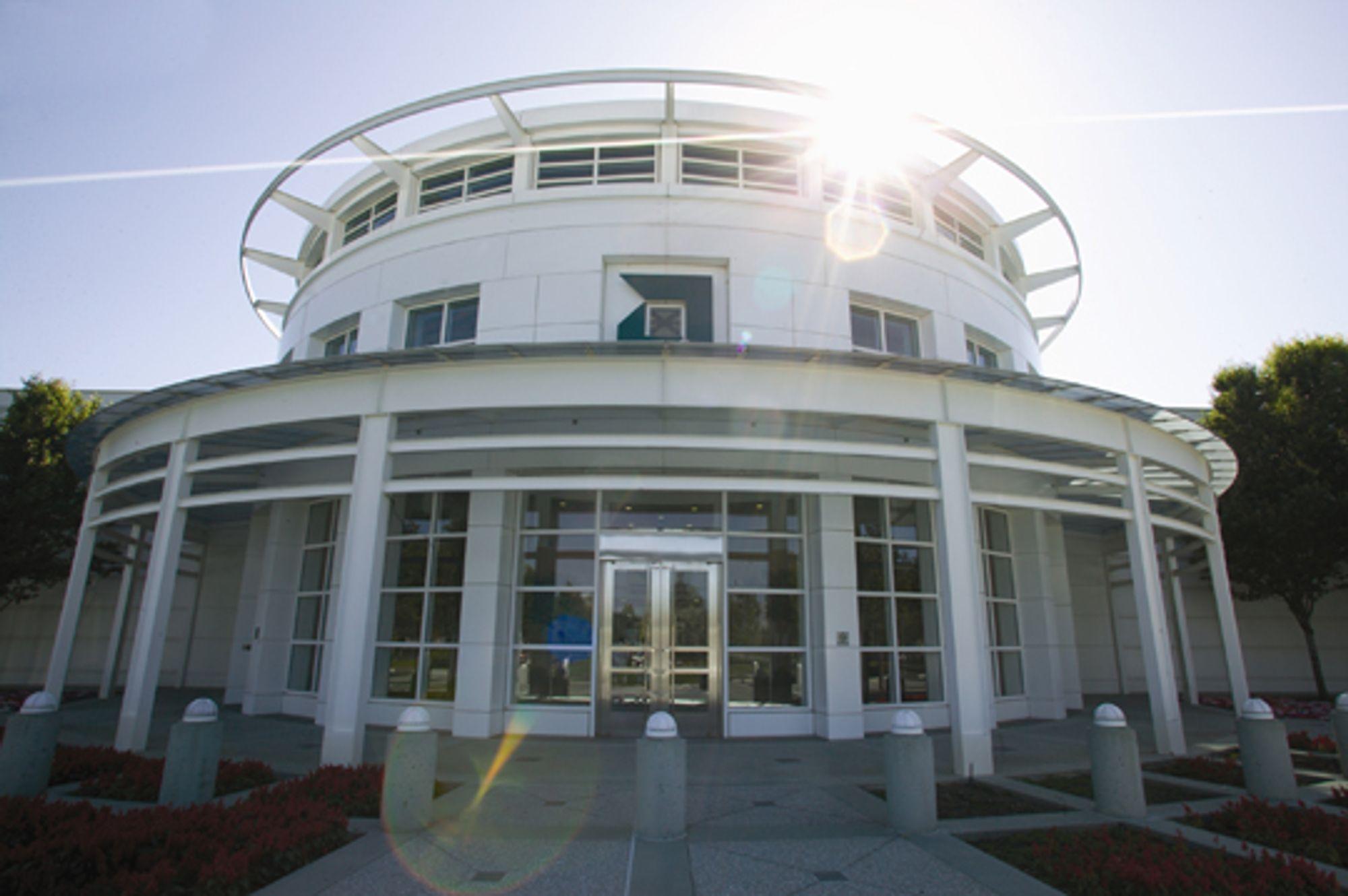AMD-lokasjon i Sunnyvale (Bilde: AMD.com)