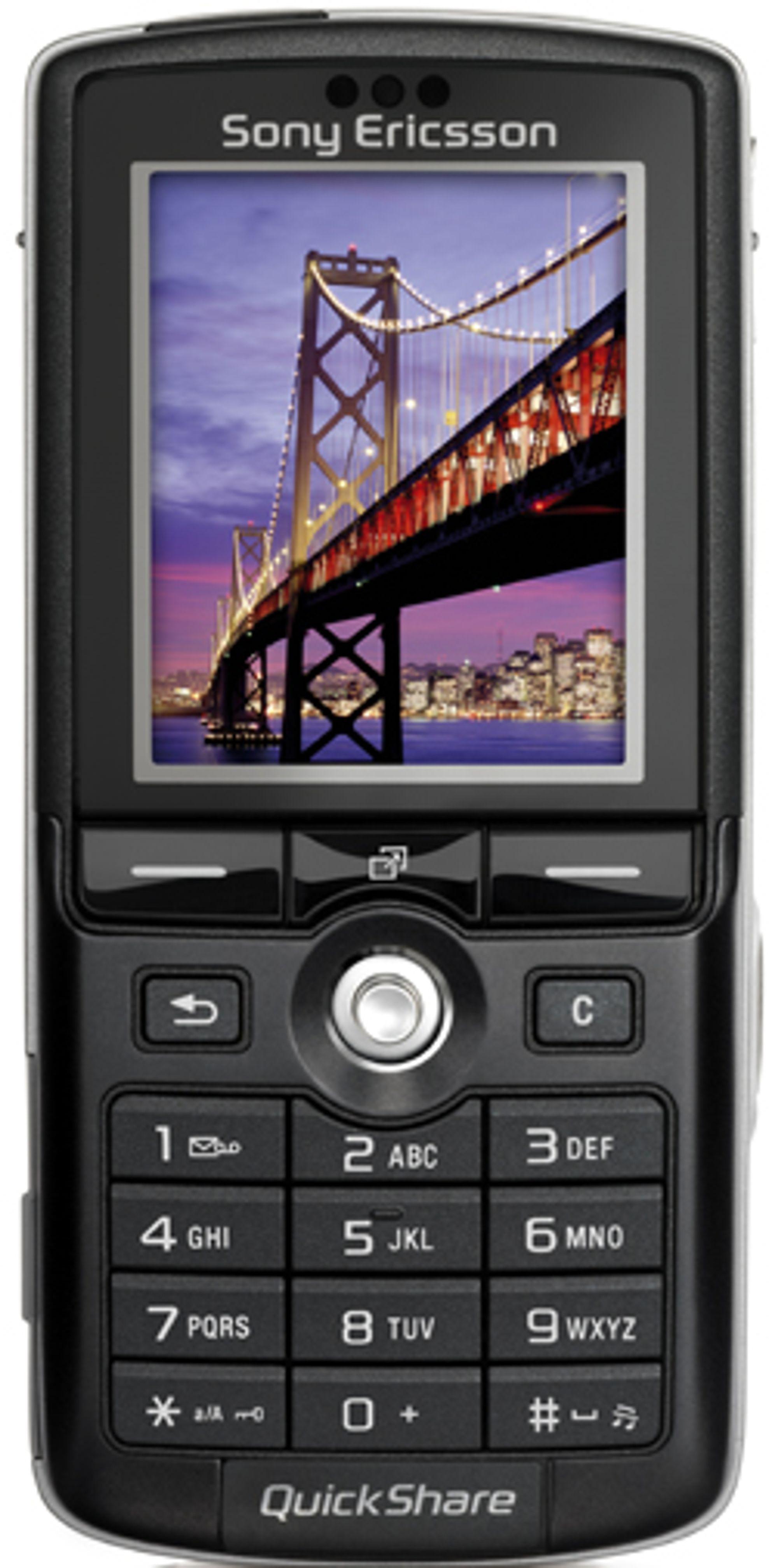 Mye har endret seg siden Sony Ericssons tidlige glansdager.