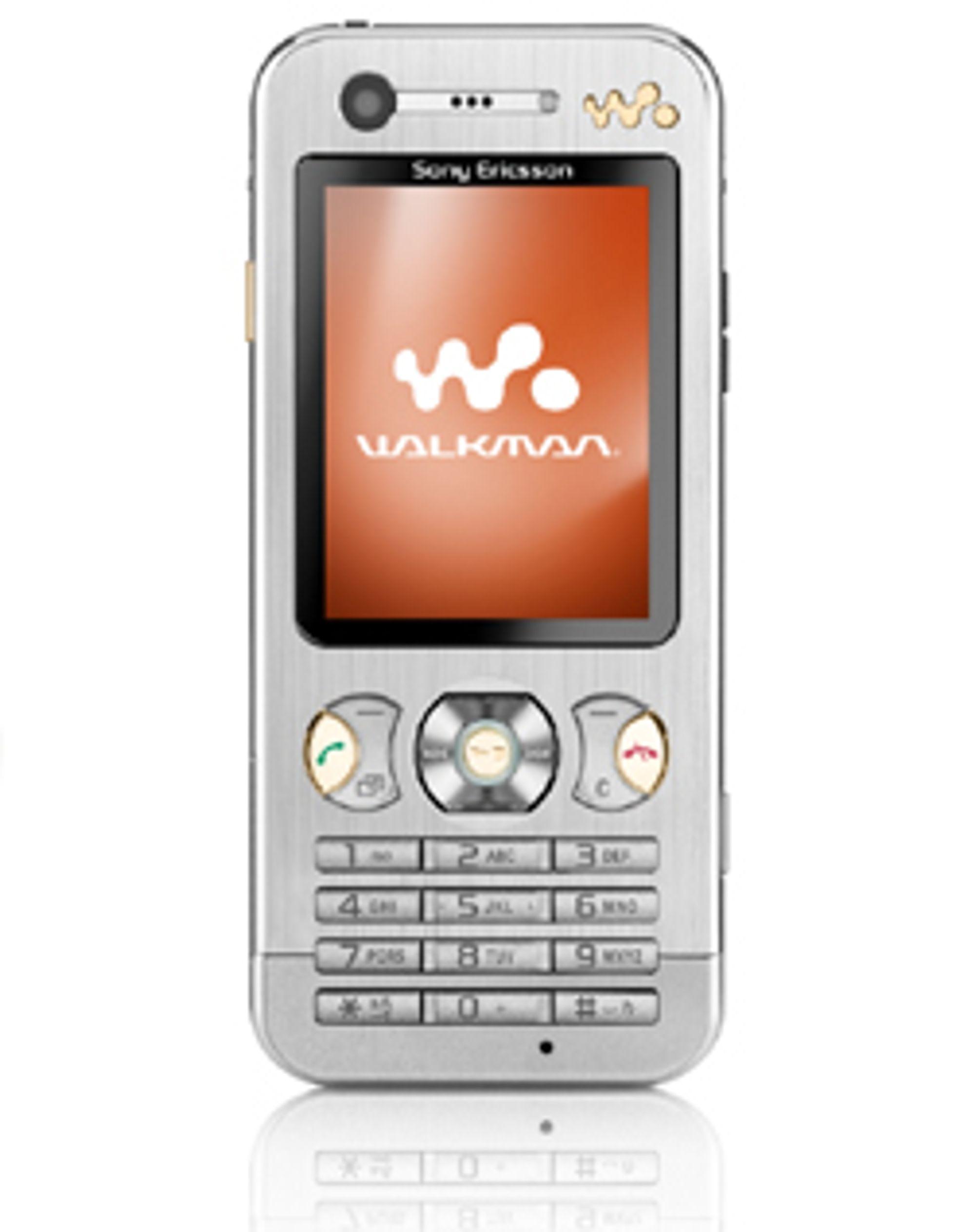 Sony Ericsson skal åpne programvarebutikk.