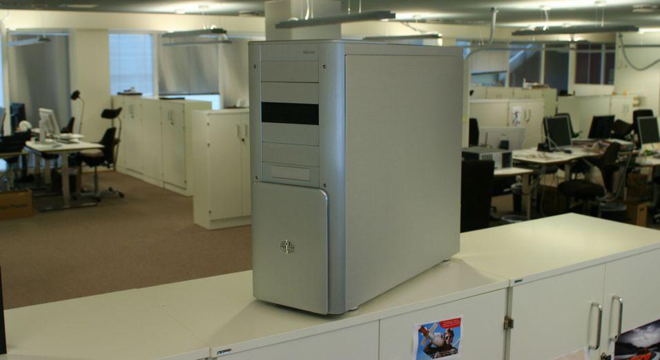 TEST: Cooler Master ATCS 840