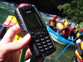 Omtrent slik måtte vanntette mobiler se ut i 2009.