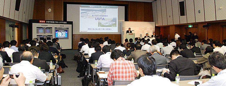 Fra lanseringen av Sharps UV2A-teknologi i Japan (Foto: Sharp)