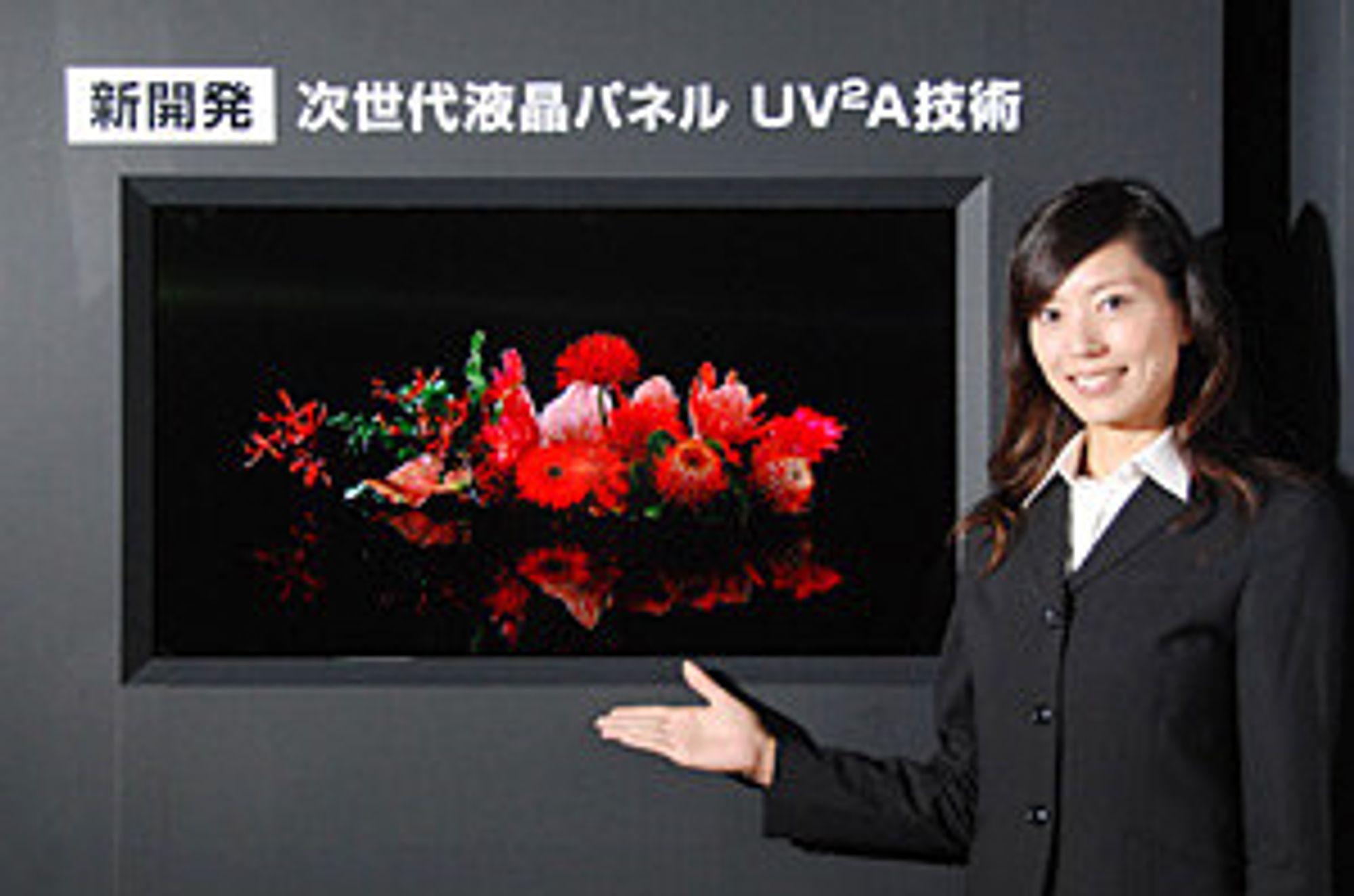 Tidlig prototype på LCD-skjerm med UV2A-teknologi