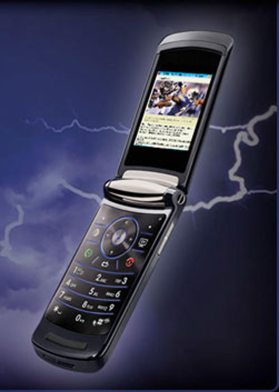 Bolt. (Bilde: Illustrasjonsbilde fra Boltbrowser.com)