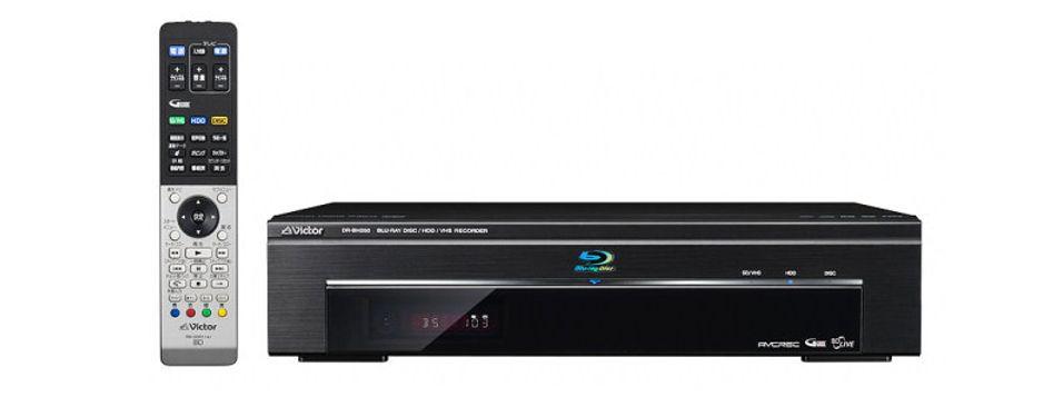 JVC DR-BH250: Under lokket skjuler det seg både Blu-ray, VHS og harddisk