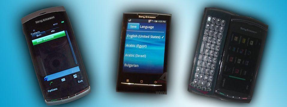 Tre modeller vi kanskje får se mer til fra Sony Ericsson