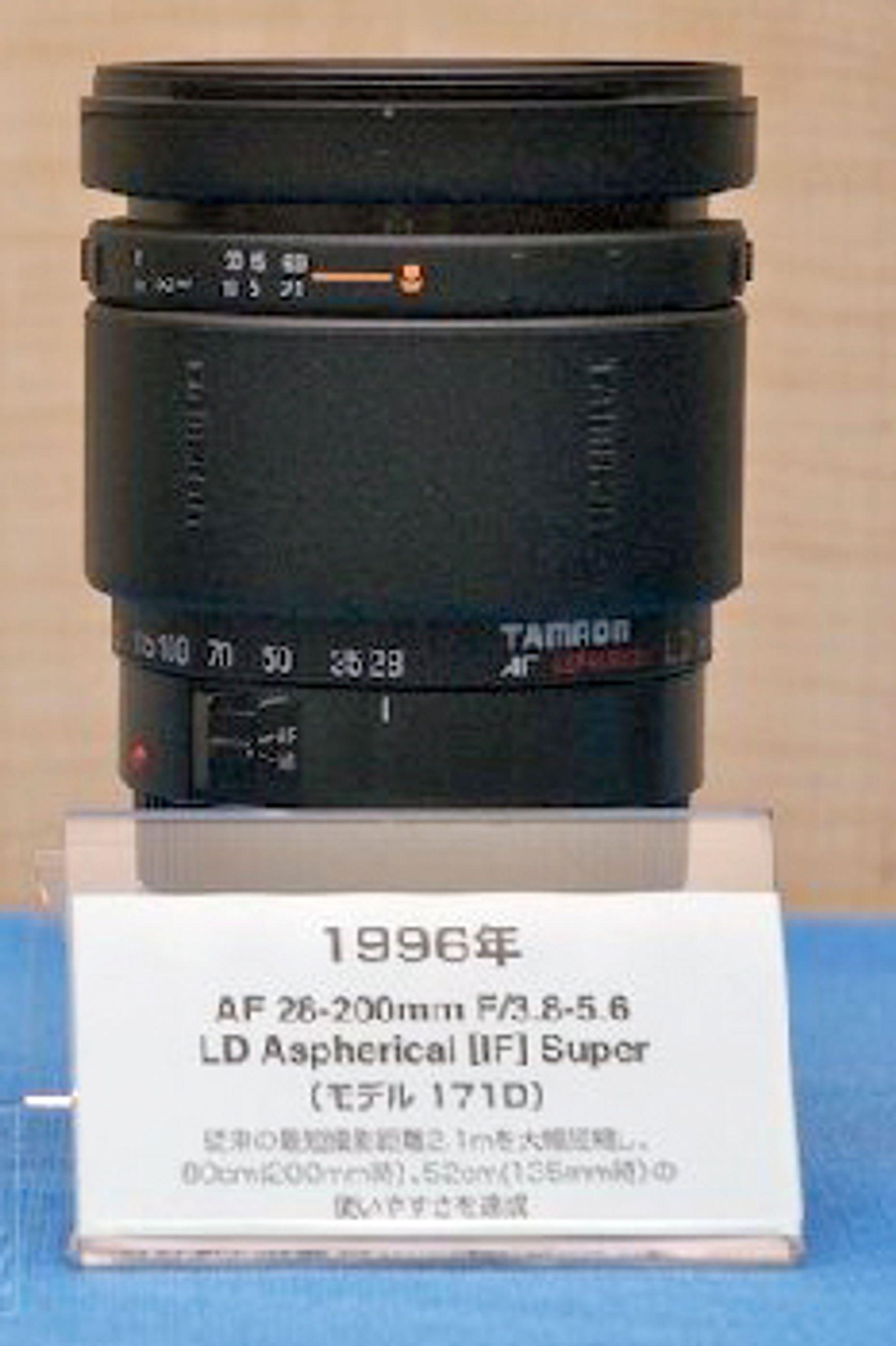 Tamron AF28-200mm F3.8-5.6 Super