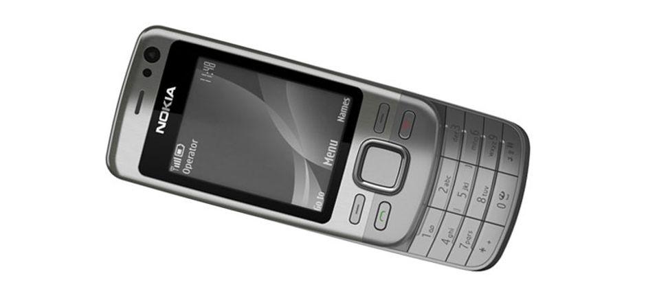Nokia 6600i Slide.