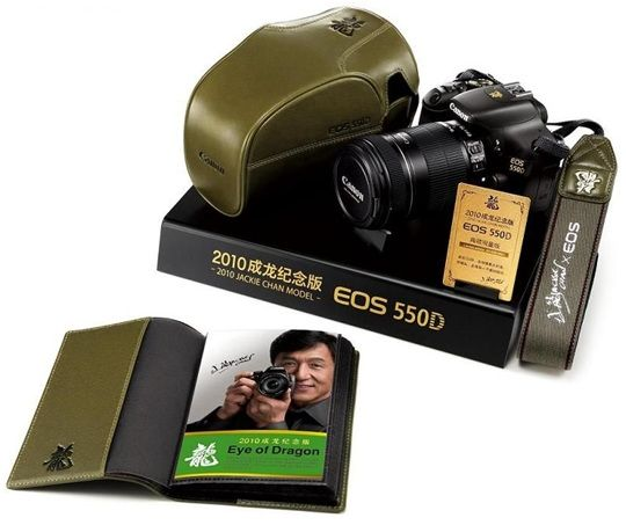 PAKKE: Ta bilder i Jackie Chans ånd.
