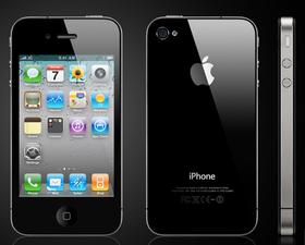 Den gamle iPhone 4-modellen var ett av produktene som Samsung hadde fått innvilget importforbud på.