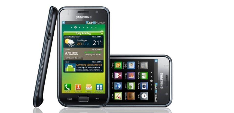 Nå er Galaxy S her