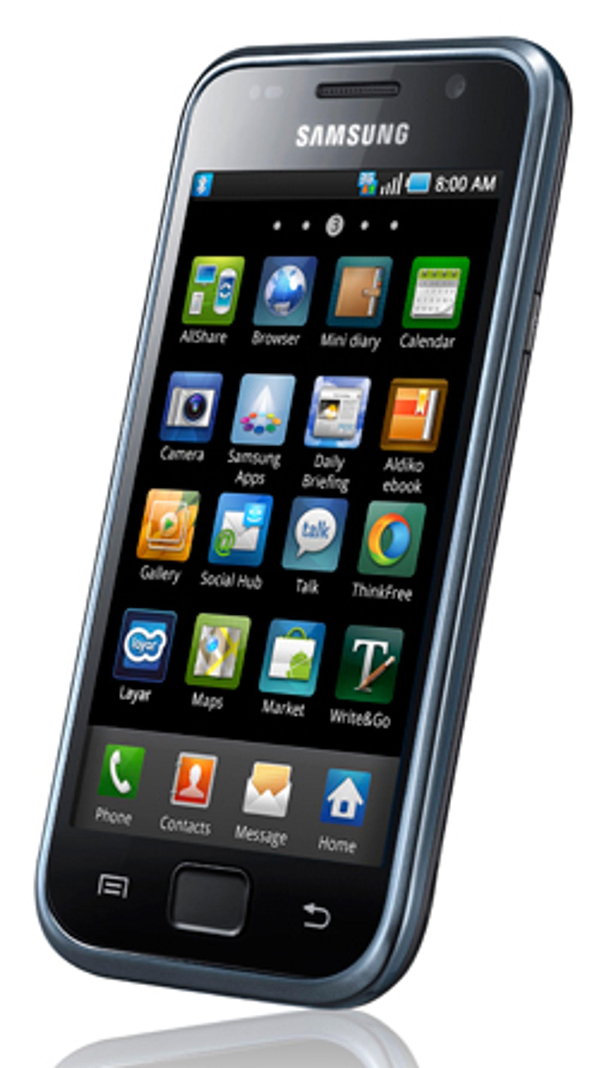 Samsung Galaxy S. (Foto: Samsung)