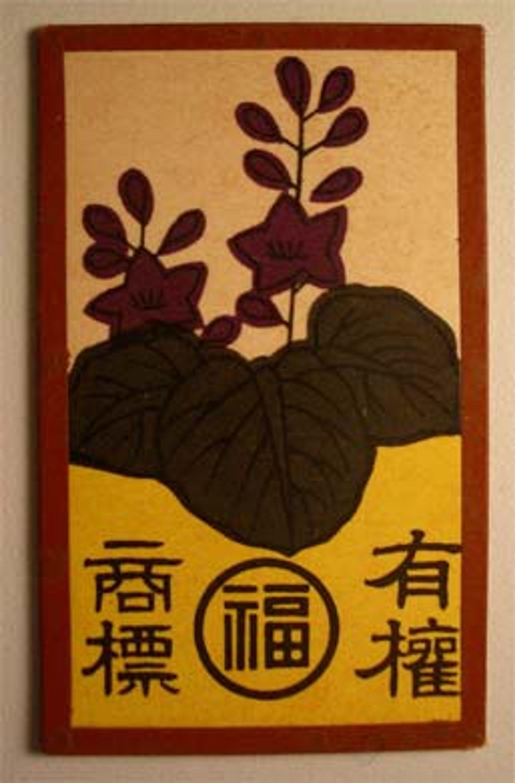 Det var nok ikke kabal yakuzaen trengte kort til. Foto: Wikipedia.