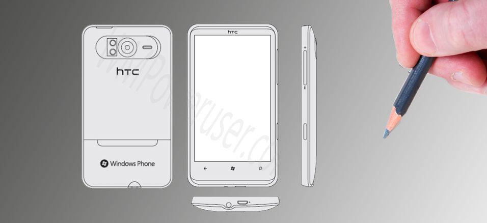 Er dette HTC HD7?