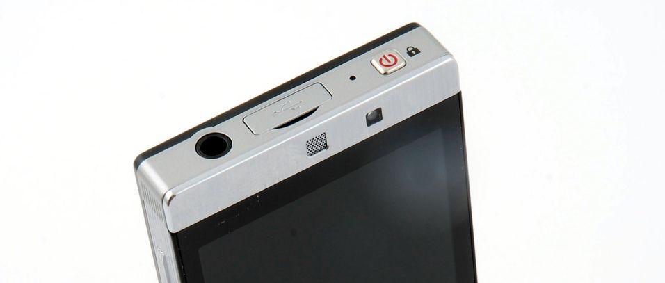 TEST: LG GD880