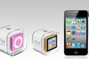 Les Apples Ipods