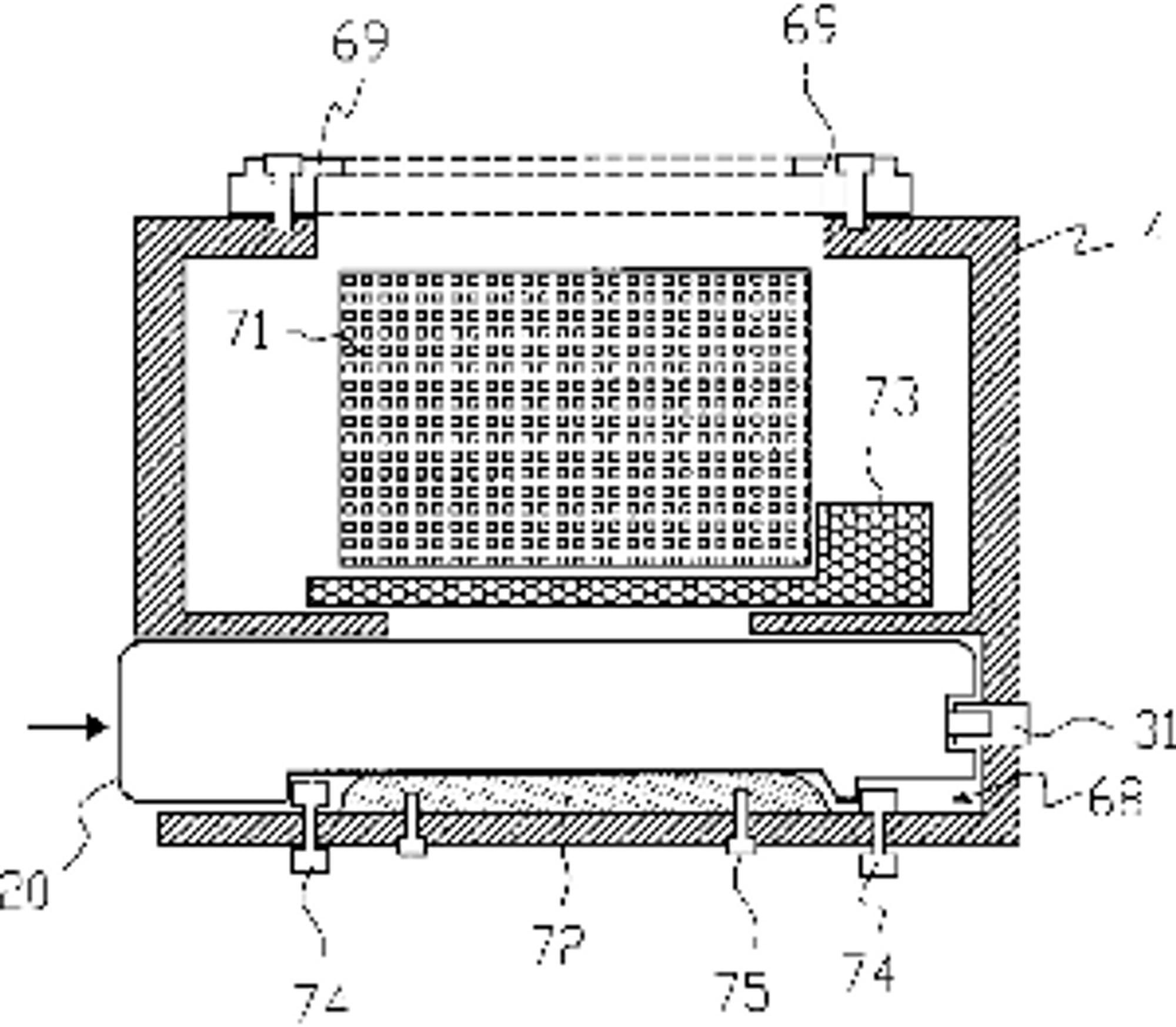 UTSKIFTBAR: Bildeenheten (20) som inneholder bildebrikken er ført inn kamerahuset (4). Speil (71) og lukkermekanisme (73) er på plass. ILLUSTRASJON: Patentsøknaden.