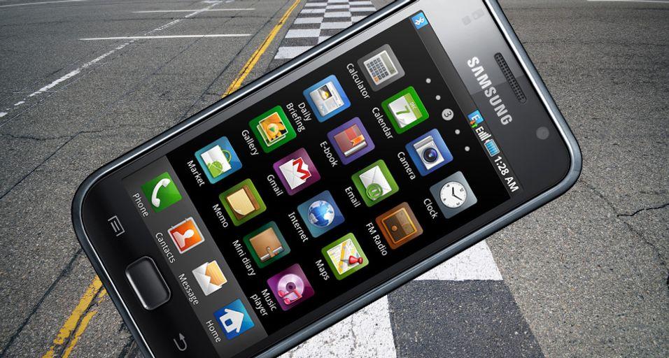 Galaxy S i mål