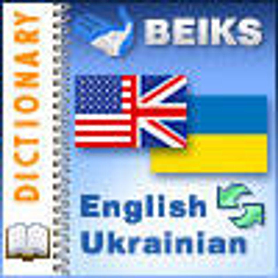 Engelsk - ukrainsk ordbok