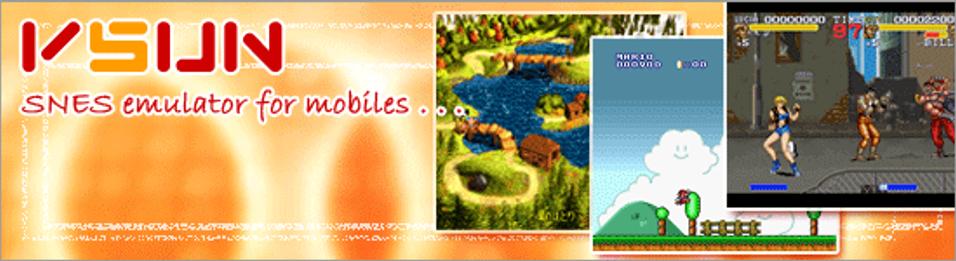 Vsun 1.11 - SNES emulator