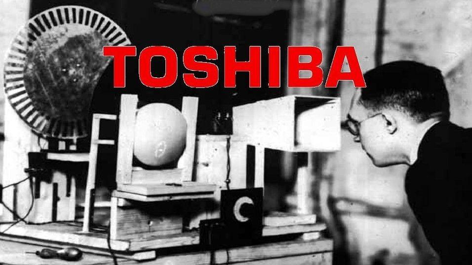 GUIDE: Idealinnstilling for Toshiba-skjermer