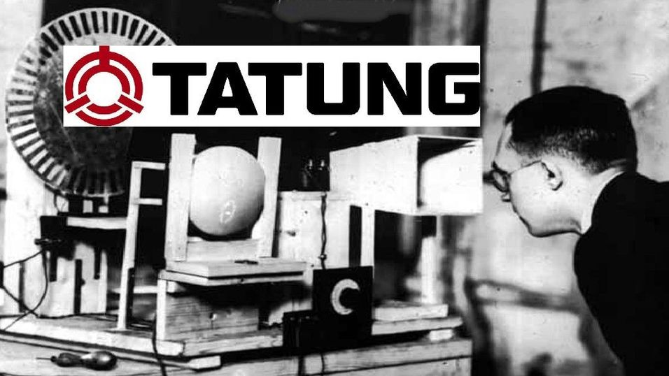 GUIDE: Idealinnstilling for Tatung-skjermer