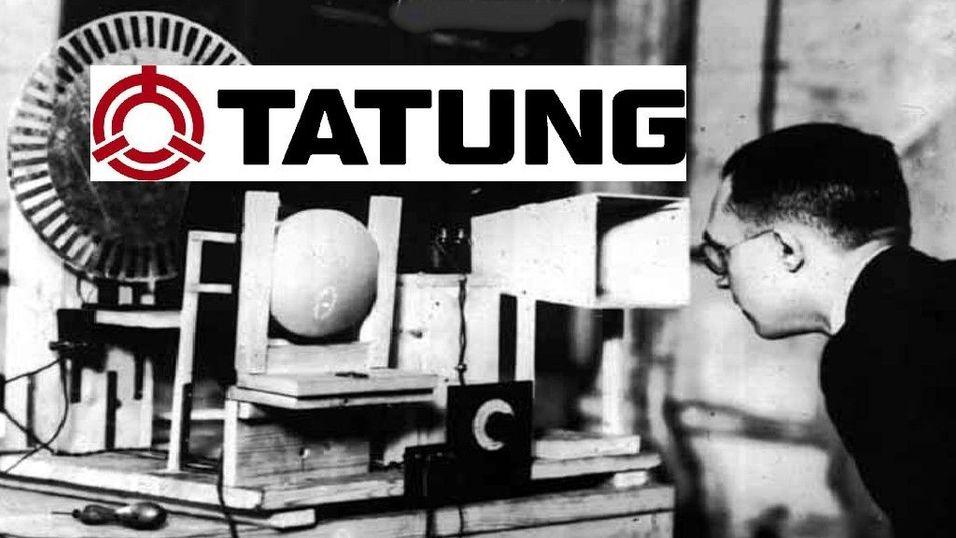 GUIDE: Idealinnstilling for Tatung-skjermer