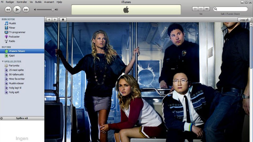 Vil sperre Itunes for pirater