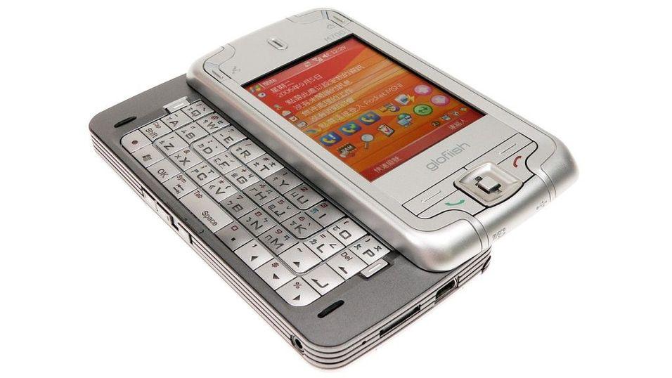 Acer-mobil rundt hjørnet