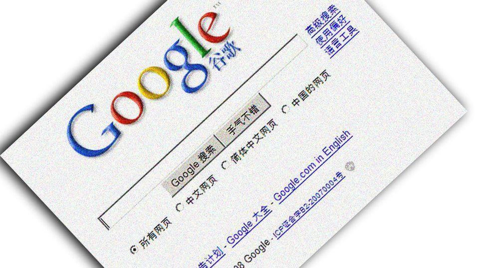 Kina størst på nett