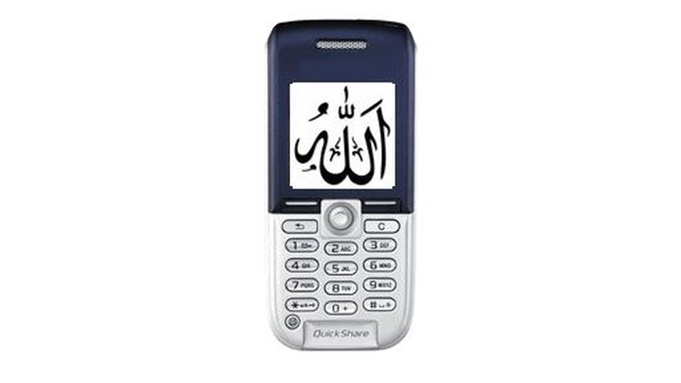 99 Names of Allah For Mobile Phones 2.2