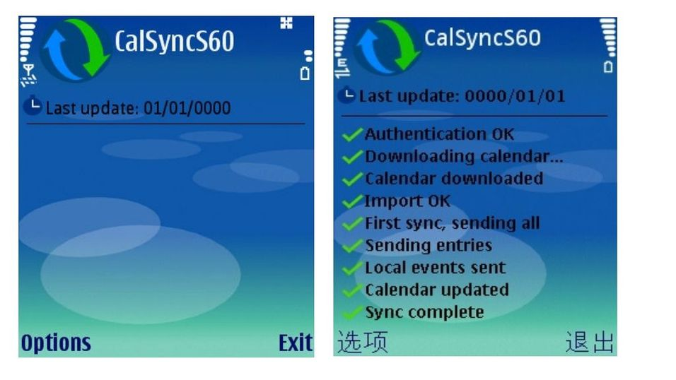 CalSyncS60 0.1.4 BETA