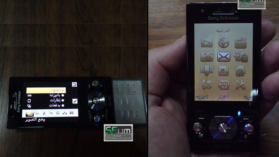 Se bildene av Sony Ericssons neste GPS-mobil