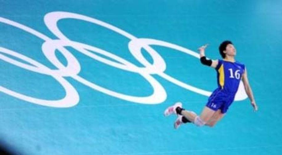 Se OL på nettet