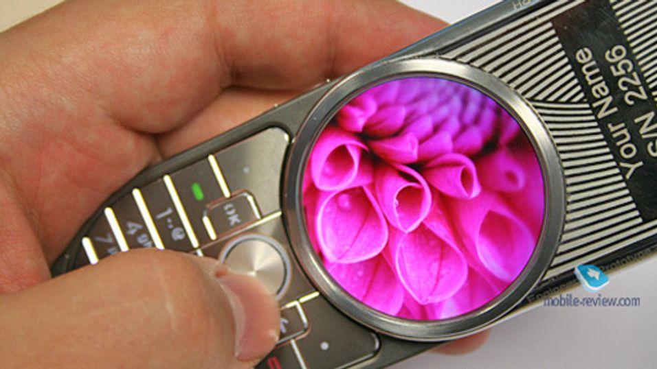 Rund skjerm på Motorolas nye luksusmobil